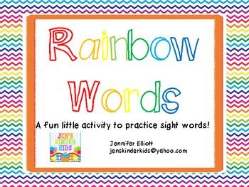 Rainbow Words Sight Word Activities
