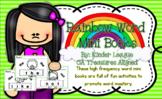 Treasures Kindergarten Rainbow Sight Word Mini Book