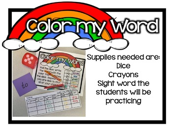 Rainbow Words Sight Word Purple Pack