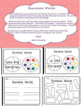 Rainbow Words- Sight Word Recognition