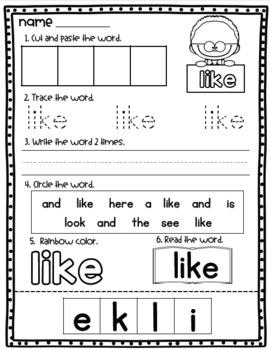 Benchmark Advance Kindergarten Rainbow Words Sight Word Resources