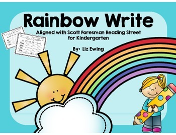 Kindergarten Rainbow Write {Aligned with Reading Street}