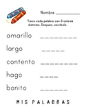 Rainbow Write High Frequency Spanish Words (Set 4)