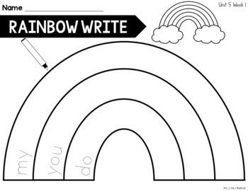 WONDERS Kindergarten RAINBOW WRITE Sight Words