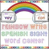 Spanish Sight Words Center: Rainbow Write (Palabras frecuentes)