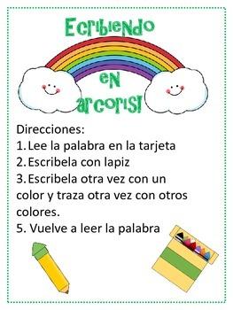 Rainbow Write Station (Spanish)