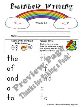 "20 ""Rainbow Writing"" Practice Pages for Fry's FIRST 100 Sight Words"