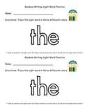 Rainbow Writing Sight Word Practice~Sample Freebie
