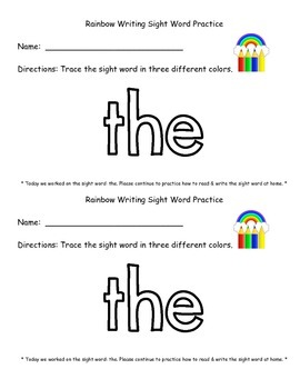 Rainbow Writing Sight Word Practice~Sample Freebie