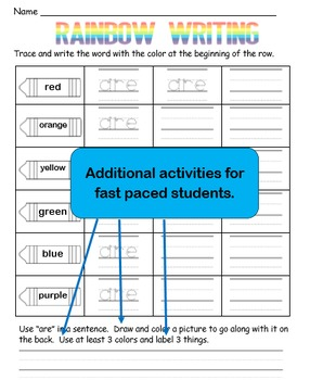 Rainbow Writing using high frequency and sight words for K, 1, 2 Set 1