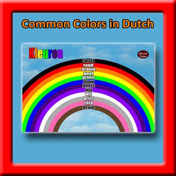 Dutch Colors Rainbow Poster