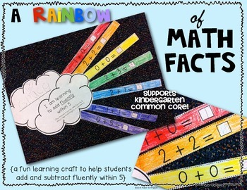 Rainbow of Math Facts {Add & Subtract Fluently} Within 5 Common Core