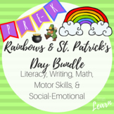 Rainbows & St. Patrick's Day Bundle - PreK - Literacy, Math, Social, Motor