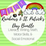 Rainbows & St. Patrick's Day Bundle - PreK - Literacy, Mat