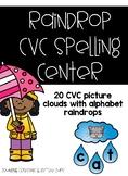 Raindrop CVC Spelling Center