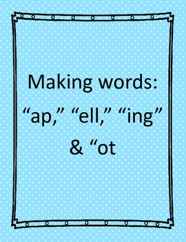 Raindrop Word Families (common core aligned)