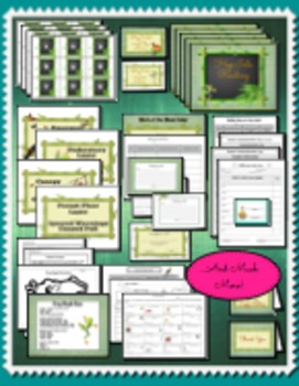 Rainforest Back to School SUPER Pack Editable