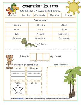 Rainforest Calendar/Circle Time Journal Sheet