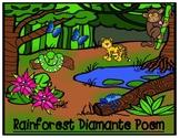 Rainforest Diamante Poetry Frame