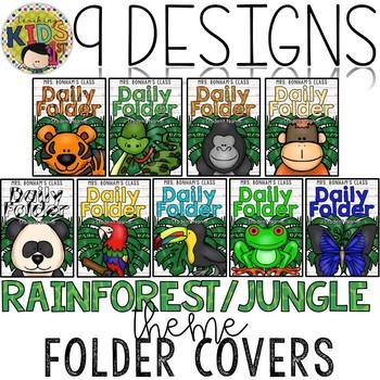 Rainforest Jungle Theme Editable Folder Binder Cover
