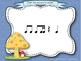 Rainy Day Rhythms--Reading Practice Interactive Game {ti tika)