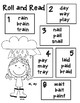 Rainy Day Vowel Teams Long a -ai, -ay  Roll and Read