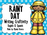 Rainy Day Writing Craftivity (English & Spanish)