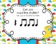 Rainy Rhythms - Spring Interactive Rhythm Game to Practice