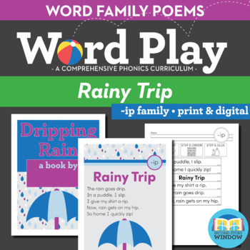 Rainy Trip - ip Word Family Poem of the Week