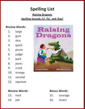Raising Dragons Spelling Activities (/j/, /k/, /kw/ sounds)