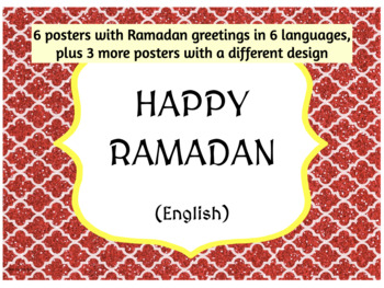 Ramadan Reading Passage, Task Cards, Puzzles & Posters (Distance Learning)