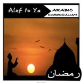 Ramadan Arabic Activities أنشطة رمضان