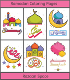 Ramadan Coloring Pages