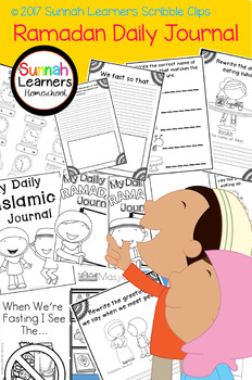 Ramadan Daily Journal