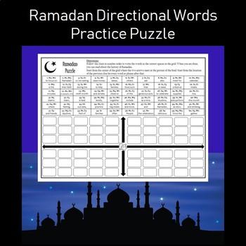 Ramadan Directional Words Practice Puzzle