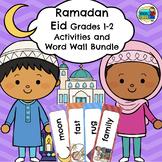 Ramadan Eid Grades 1-2 Activities and Word Wall Bundle