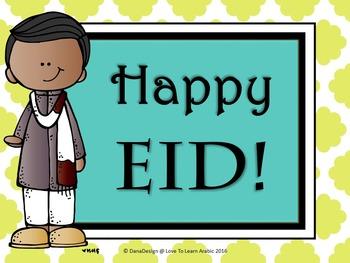 Ramadan Fun Kit!