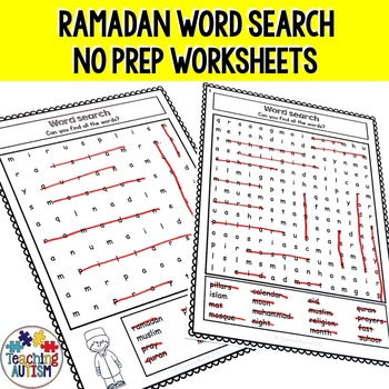 Ramadan Activities: Word Search Worksheets