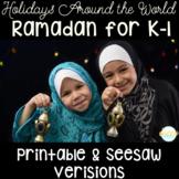 Ramadan | Holidays Around the World
