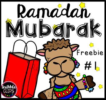 Ramadan Mubarak -Freebie #1 (scribble clips)