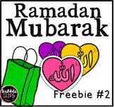 Ramadan Mubarak -Freebie #2 (scribble clips)