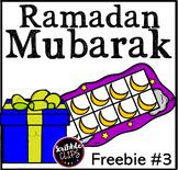 Ramadan Mubarak -Freebie #3 (scribble clips)