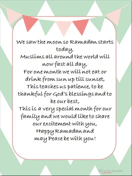 Ramadan Poem for Neighbors and Friends