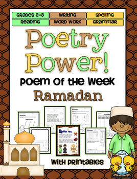 Ramadan Poetry Power! Daily Literacy Practice