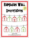 Ramadan Wall Decoration