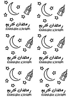 Ramadan Word Search
