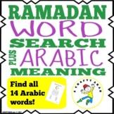 Ramadan Word Search plus Arabic words