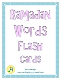 Ramadan Words Flash Cards