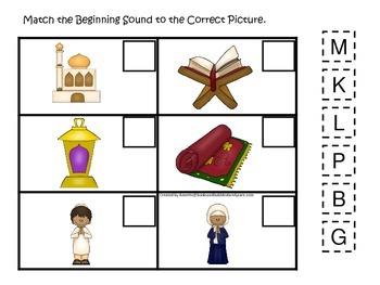 Ramadan themed Match the Beginning Sounds.  Preschool learning game.