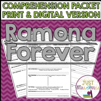 Ramona Forever Comprehension Packet